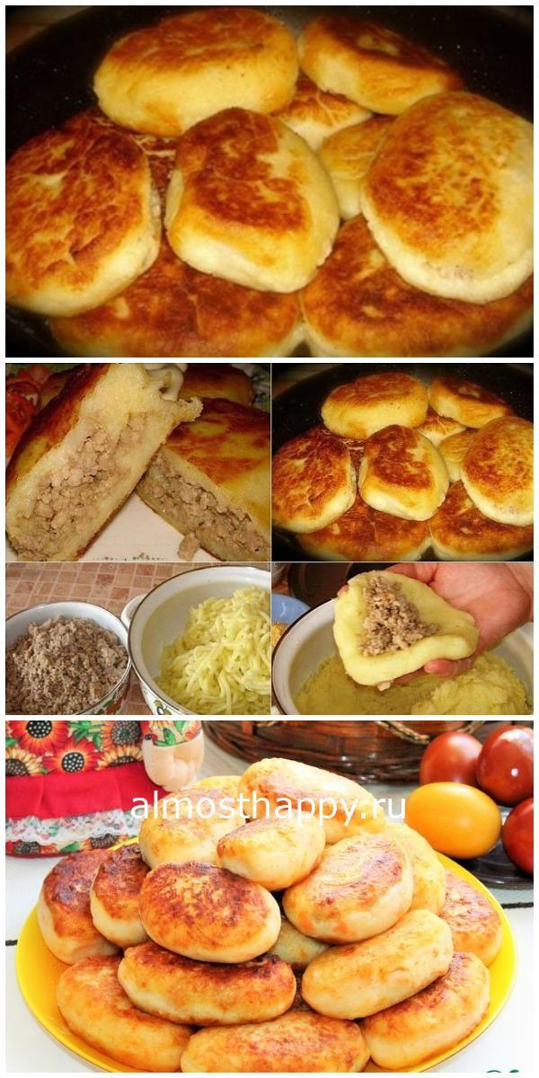 Удобно взять с собой или приготовить на завтрак! Очень вкусно и ПРОСТО!