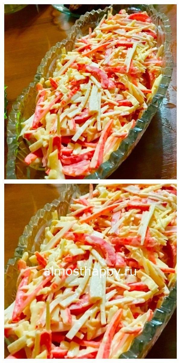 Подруга угостила новым салатом: и я в него «влюбилась»! Теперь буду готовить на праздники (на столе «не стекает»)