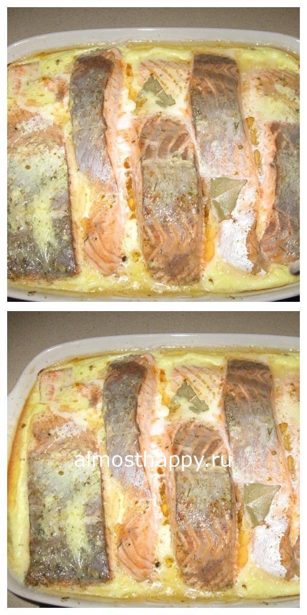 Рыба, запеченная в сметане Вы должны это попробовать!!! Я всегда думала что пробовала вкусную рыбку… но нет, этот вкус я долго не забуду