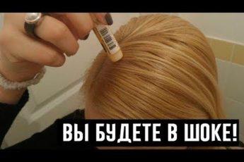 Перед тем как выйти на улицу, просто намажь волосы гигиенической помадой. Эффект потрясающий!