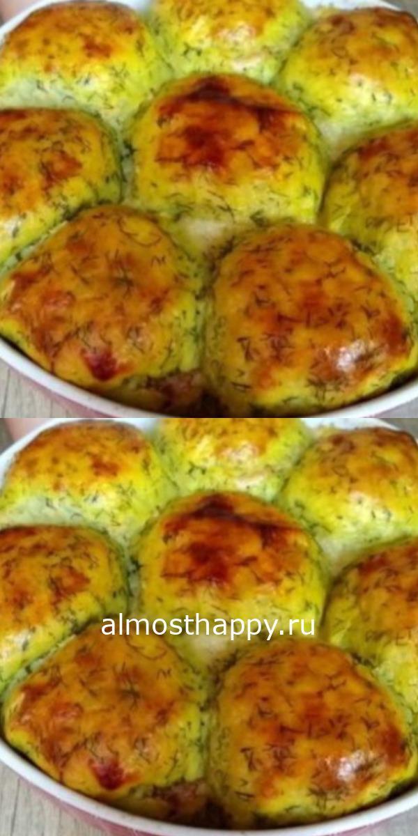 Сытное и очень вкусное горячее блюдо из картофеля и фарша для большой семьи.