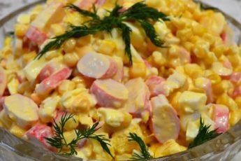 Вкуснейший салат с апельсином по-королевски 1