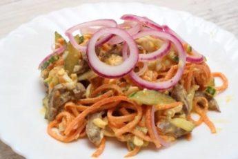 Очень вкусный салат «Неповторимый» 1