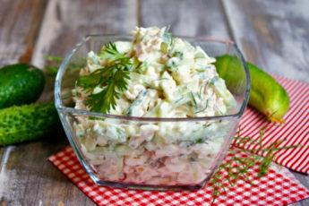 Попробовала в ресторане салат и приготовила дома, он потрясающе вкусный 1