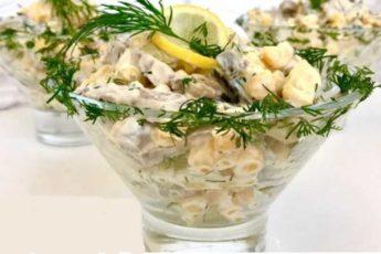 Потрясающий салат без яиц и сыра «Язык проглотишь». Подойдет к любому празднику!